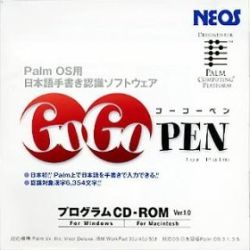 NEOS GOGOPen for Palm詳細へ