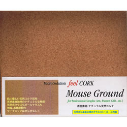 feel CORK Mouse Ground for Professional詳細へ