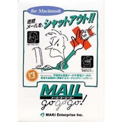 その他 Mail Go Go Go! for Macintosh