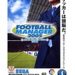 Football Manager 2005詳細へ