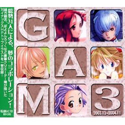 GAM 3 GAINAX NEXT Art Museum 3詳細へ
