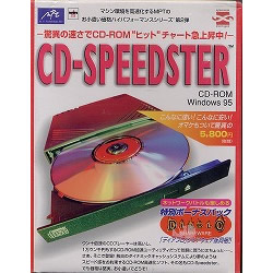 CD-SPEEDSTER詳細へ