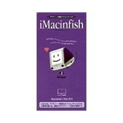 iMacinfish for Macintosh/iMac 2 Grape詳細へ