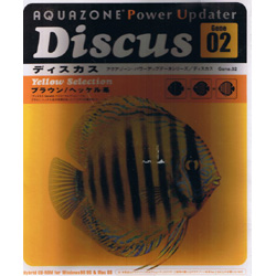 Aquazone Power Updater Discus Gene02 Yellow Selection詳細へ