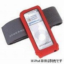 Mutina neoprene case for iPod nano with armband-Red (NMT-R)詳細へ